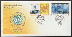 F306-MALAYSIA-2003-THE-ISLAMIC-SUMMIT-CONFERENCE-FDC