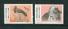 Sellos en español - 1993 especies en peligro de extinción América en condición estampillada sin montar o nunca montada