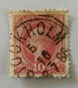 Sweden-Sverige-King-Oscar-2-10-Ore-Stamp-1885