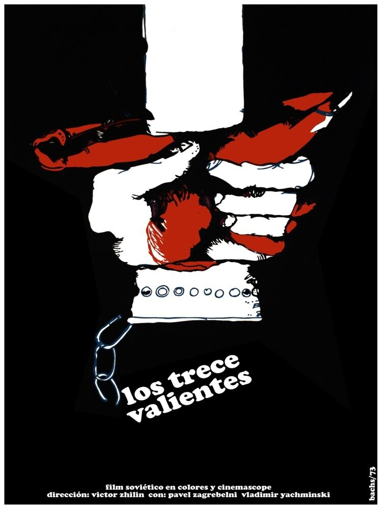 5121.Los trece valientes.hand with bloodied sword.POSTER cor Home Office art