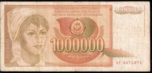 YUGOSLAVIA:12 PC 1985-91 BANKNOTE SET 10-1,000,000 DIN