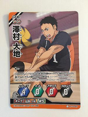 Vobaka! Card Game HV-06-037 Rare Haikyuu!