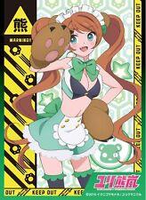 Yurikuma Arashi Lulu Yurigasaki Card Game Character Sleeves Collection EN-043