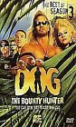 Dog The Bounty Hunter - The Best Of Series 3 (DVD, 2008, 2-Disc Set)