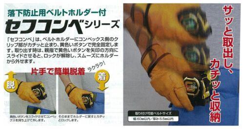 Tajima Design Shock Absorber GOATU MAG GASFG3GLM25-50BL5m Measure Tape New Japan