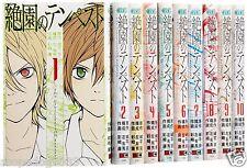 ZETSUEN NO TEMPEST 1-10 COMPLETE SET/ THE CIVILIZATION BLASTER/ JAPANESE COMIC