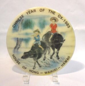 Details about Chinese Year Of The Ox 1985 House Of Hong Waikiki Hawaii  Souvenir Tea Marble