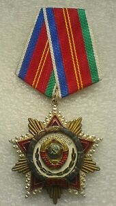 USSR-Soviet-Union-Russian-Collection-Order-of-Friendship-of-Peoples-1972-1991