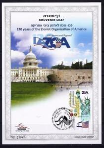ISRAEL-2017-STAMPS-120-YEARS-ZOA-ZIONIST-ORGANIZATION-OF-AMERICA-SOUVENIR-LEAF