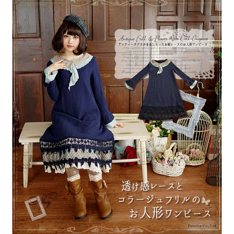 Japanese Women's Mori Girl Long Sleeve Lace Vintga Sweet Oversize Dress  V28