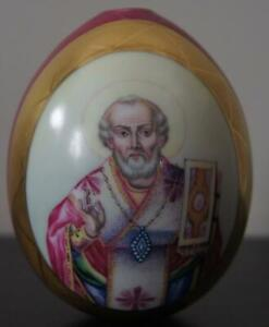 """Russian Imperial Antique Porcelain Easter Egg """"Saint Nicholas""""The Miracle worker"""