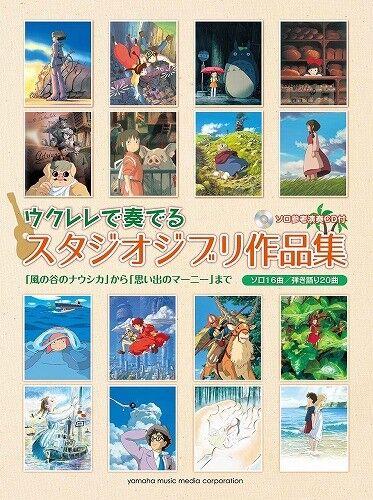 Colección Studio Ghibli Para Ukelele Ukelele Ukelele solo Partituras Libro Con Cd 5ed904