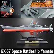 SOUL OF CHOGOKIN SOC GX-57 GX57 BANDAI SPACE BATTLESHIP YAMATO FIGURE ES AQ1032