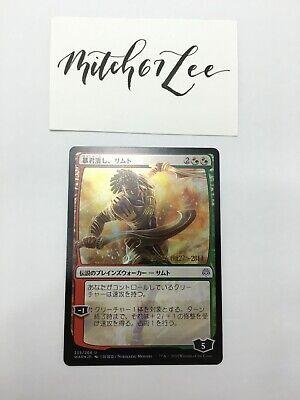 Tyrant Smasher Japanese Alternate Art War Spark MAGIC NM FOIL Prerelease Samut