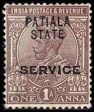 India - Patiala State Scott O38 (1925) Mint H F, CV $9.50