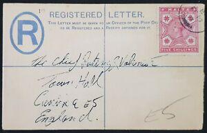 1892-Malta-Registered-Letter-to-England-2d-amp-5s-cancelled-Malta-amp-Cumbria
