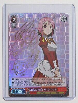 Signed Weiss Schwarz Sword Art Online SAO//S20-053SP FOIL Lisbeth