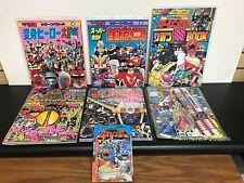 Lot of 7 ~ Power Rangers Japan Fan Books / Magazines