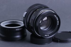 MC-HELIOS-44M-Russian-lens-M42-BIOTAR-copy-adapter-Sony-E-NEX-for-E-mount
