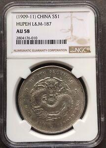 China-Hupeh-1909-1911-NGC-AU58