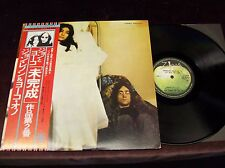 "JOHN LENNON & YOKO ONO ""UNFINISHED MUSIC NO 2: LIFE WITH THE LIONS LP 1969 JAPAN"