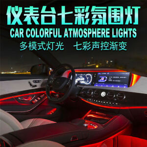 RGB-Car-Interior-Atmosphere-Neon-Lights-Wire-Strip-Ambient-Light-Music-Control