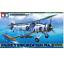 Tamiya-61099-Fairly-Swordfish-Mk-II-1-48 miniature 1