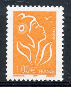 STAMP-TIMBRE-FRANCE-NEUF-N-3739-MARIANNE-DE-LAMOUCHE