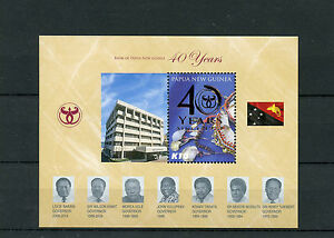 Papua New Guinea 2015 MNH 40 Years Bank of Papua New Guinea 1v S/S Governors