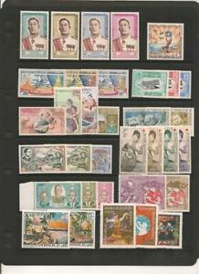 Laos-Stamp-Collection-Mint-Never-Hinged