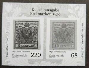 [SJ] Austria Definitives Of 1850 2016 (imperf black print ms) MNH