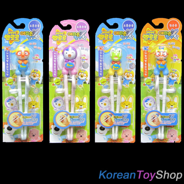 Korean Animation Pororo Petty Crong Edison Training Chopsticks Kids Right Left