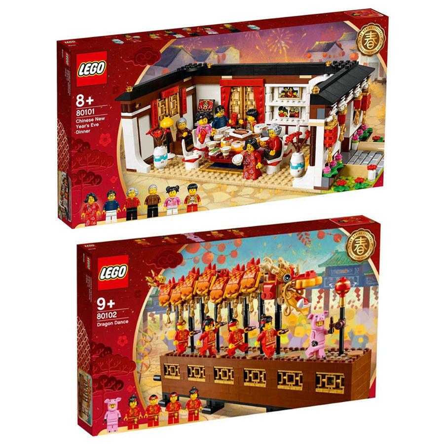 vendita calda LEGO 80101 80101 80101 Vigilia Di Capodanno Cinese Cena 80102 danza del Drago [senza scatola VER.]  prezzi equi