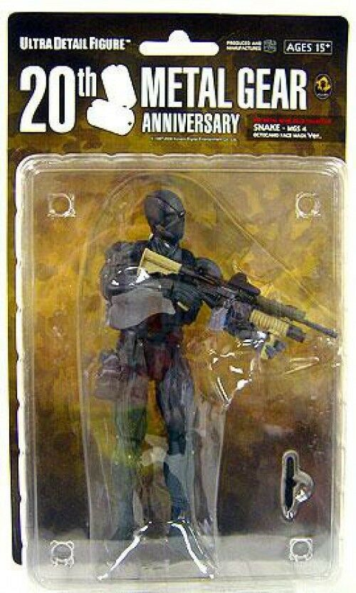 Metal Gear Solid Soild Snake 7-Inch Collectible Figure