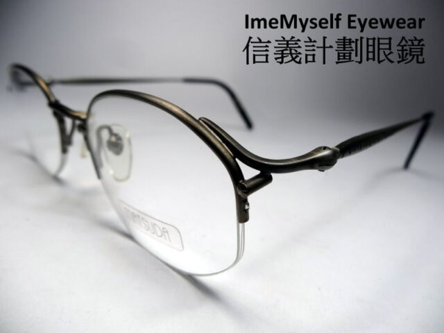 Imemyself Eyewear Matsuda 2855 Half Rim Optical Prescription Vintage ...