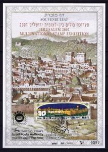 ISRAEL-2001-BIBLE-JERUSALEM-MULTINATIONAL-STAMP-EXHIBITION-LEAF-CARMEL-392