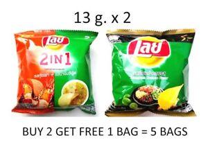 Lay-Lays-Thailand-Potato-Chips-Crispy-Snack-Food-Popular-Flavors-13g-x-2