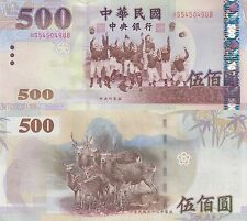 China (Taiwan) 500 Dollars (2005) - Baseball Team/Formosan Sika Deer/p1996 UNC