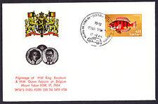 Israel 1964 cover fish stamp Pilgrimage King Boudouin Queen Fabiola Mount Tabor