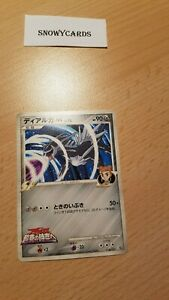 Japanese-Promo-Dialga-016-022-Pokemon-Movie