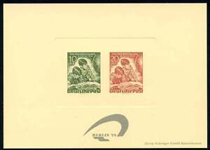 Germany - Berlin 72 Philatelic Exhibition Souvenir Card - 1951 Stamp Day stamps