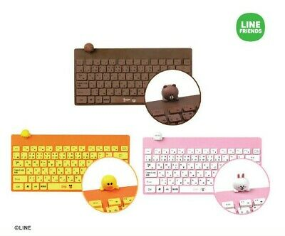 LINE Friends x Logitech Brown Cony Sally Choco Wireless Mouse Mascot Gift