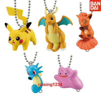 Bandai Capsule Toy Pokemon Swing Keychain Figure Pikachu All 4 Types Gashapon