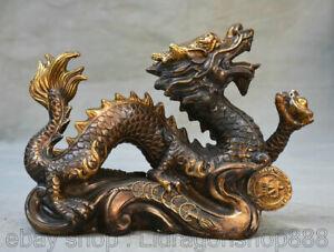 "9.6 ""Chine Cuivre Doré Feng Shui Zodiac Animal Dragon Richesse Chanceux Statue"