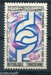100% QualitäT Tunesien - 1965, Briefmarke 595, 20° Jahrestag Nationen Vereinigte, Entwertet