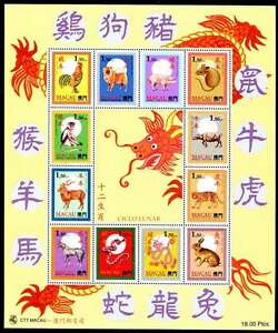 China Macau 1984 - 1995 12 Animal stamps zodiac full sheet