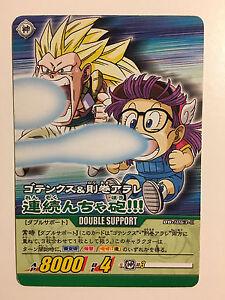 Dragon Ball Super Card Game DB-1063-II - France - État : Occasion: Objet ayant été utilisé. Consulter la description du vendeur pour avoir plus de détails sur les éventuelles imperfections. ... - France