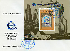 Topical Stamps Azerbaijan 2016 Fdc Union Of Architects Azerbaijan 80th Ann 1v S/s Cover Stamps Exquisite Traditional Embroidery Art