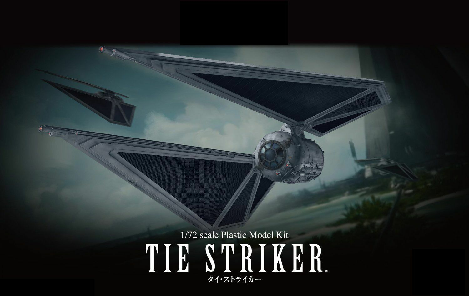 1 72 Bandai Star Wars Imperial Tie Striker Rogue One