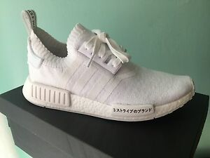 89a3220f916 ... adidas nmd japan boost grey